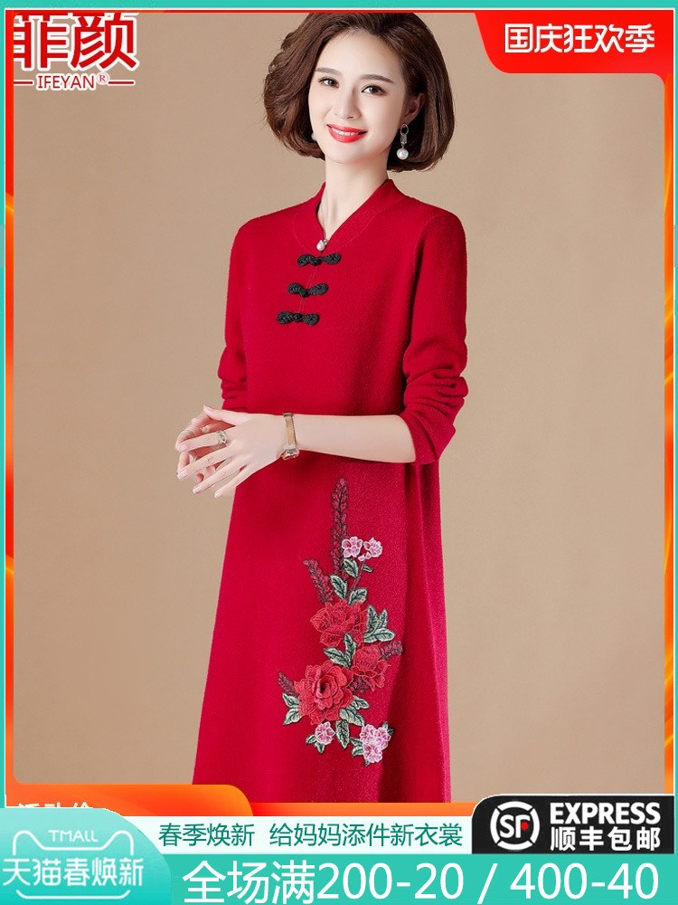 Wedding mothers dress wedding mothers dress hi mother-in-law wedding banquet dress mother-in-law cheongsam dress