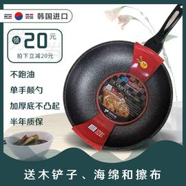 正品韓國不粘鍋麥飯石炒鍋無煙電磁爐燃氣通用平底炒菜鍋煎鍋家用圖片