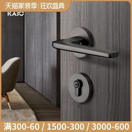 德国KABO门锁室内卧室北欧黑色分体门锁卫生房门锁静音实木门锁具