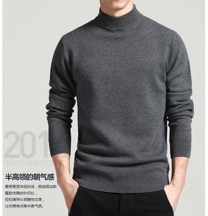 男士小中半高领毛衣男针织衫韩版修身潮流加厚打底衫大码青年冬季