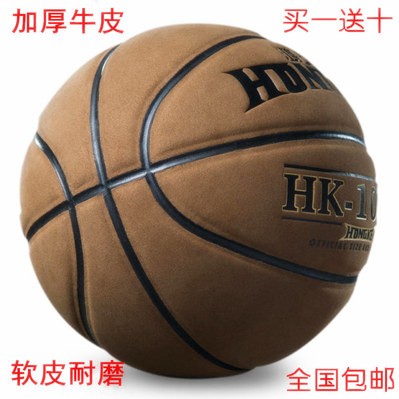 Genuine Hongke leather soft leather thickened basketball indoor and outdoor wear-resistant and hygroscopic Lanqiu cement ground leather basketball