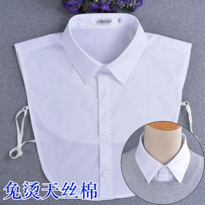 纯棉衬衫假领子装饰领男女款秋冬季百搭毛衣卫衣衬衣领白色打底领
