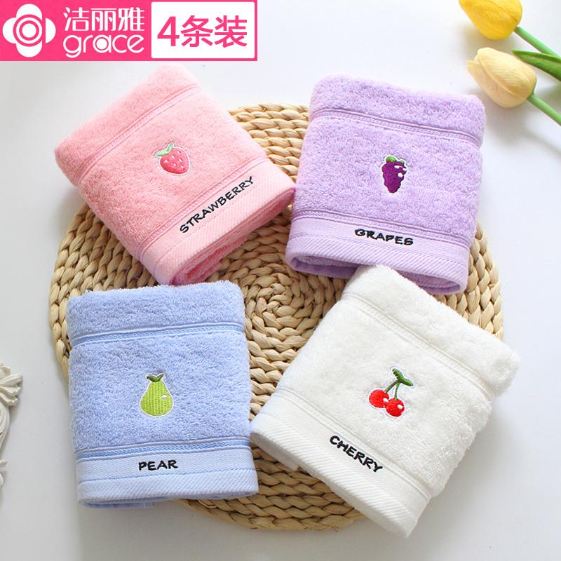 洁丽雅小毛巾纯棉竹纤维全棉家用柔软儿童专用宝宝洗脸童巾长方形