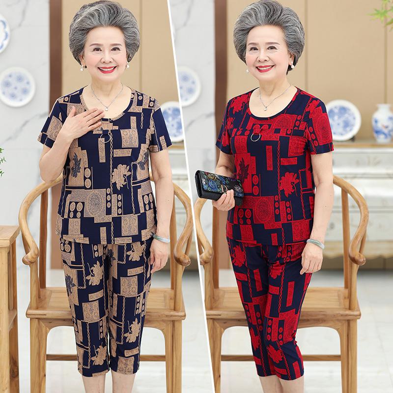 奶奶装夏装套装60-70岁老人衣服老年人女装短袖妈妈装夏天两件套