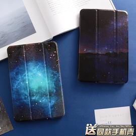 HOHO ipad pro11保护套创意air10.5寸黑色星空mini5迷你4透明air2外壳2018新款苹果平板电脑休眠笔槽防摔皮套图片