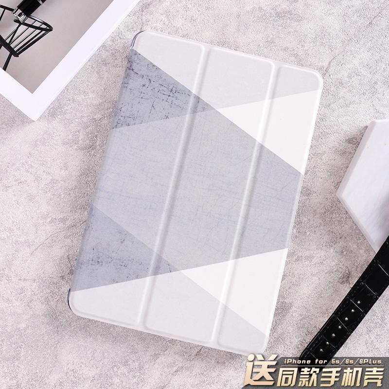 hoho ipad air2迷你4潮3苹果皮套券后49.00元