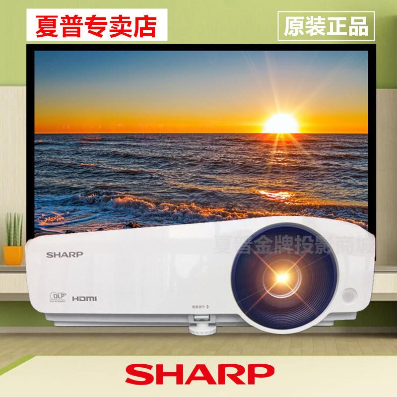 Sharp xg-h370sa / h360sa projector h360xa HD home business teaching projector