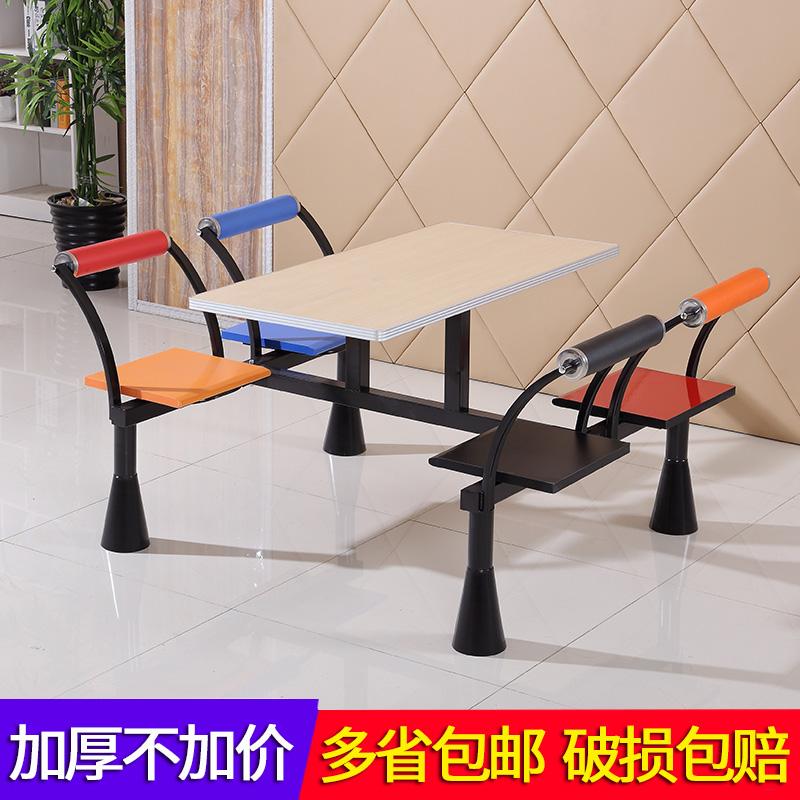 食堂餐桌椅批发小吃店4人6人面馆餐饮工地饭店连体快餐桌椅组合