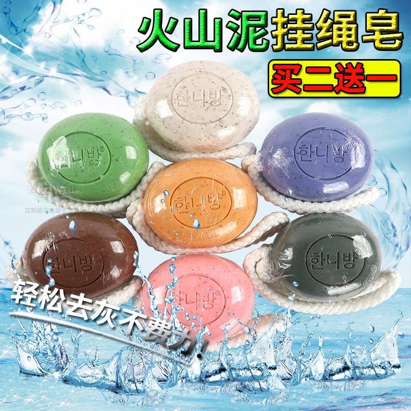韩国免搓去灰皂去油去角质死皮香皂搓泥洗澡QQ带挂绳全身肥皂包邮