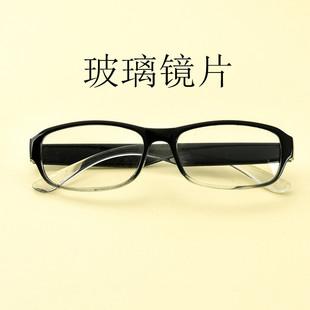 老花镜玻璃镜片老花眼镜男士女式时尚老人看书眼镜耐磨清晰老视镜