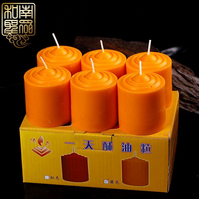 Масленные свечи Артикул 14906688841