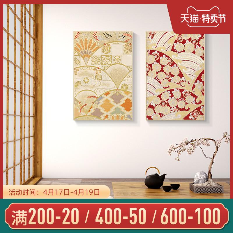 Японское искусство Артикул 577469262570