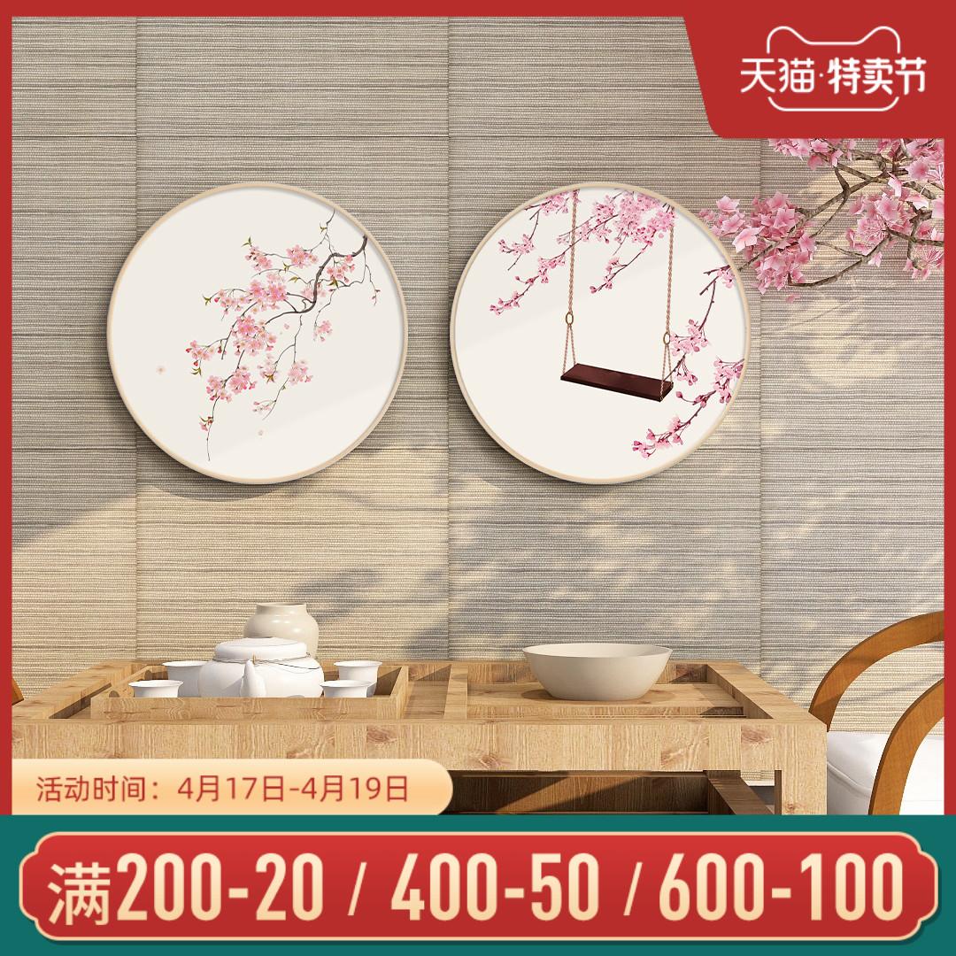Японское искусство Артикул 599250026814