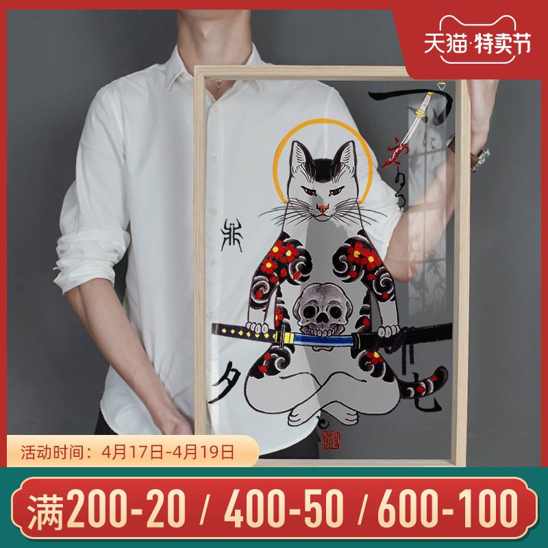 Японское искусство Артикул 582719699221