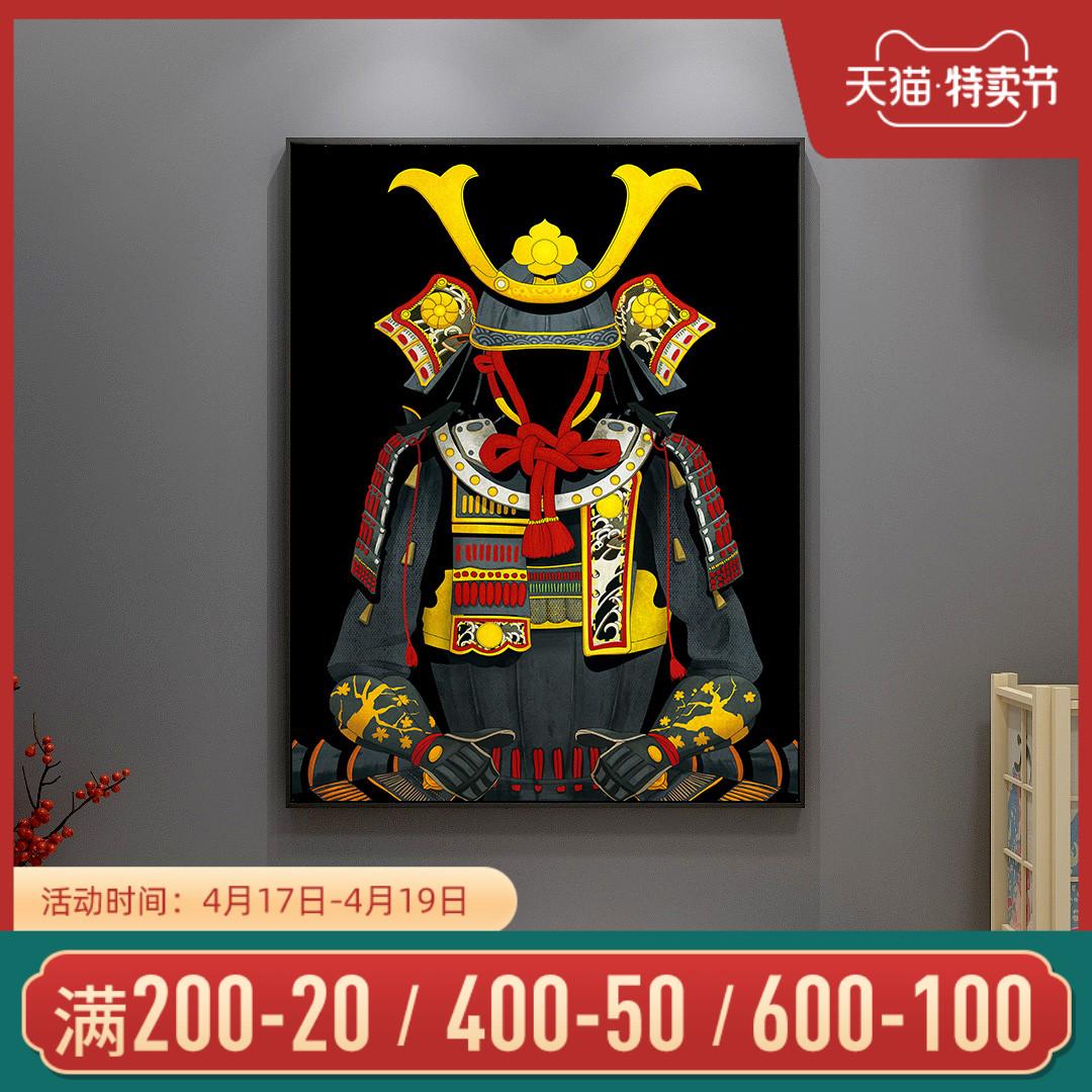 Японское искусство Артикул 609954801795