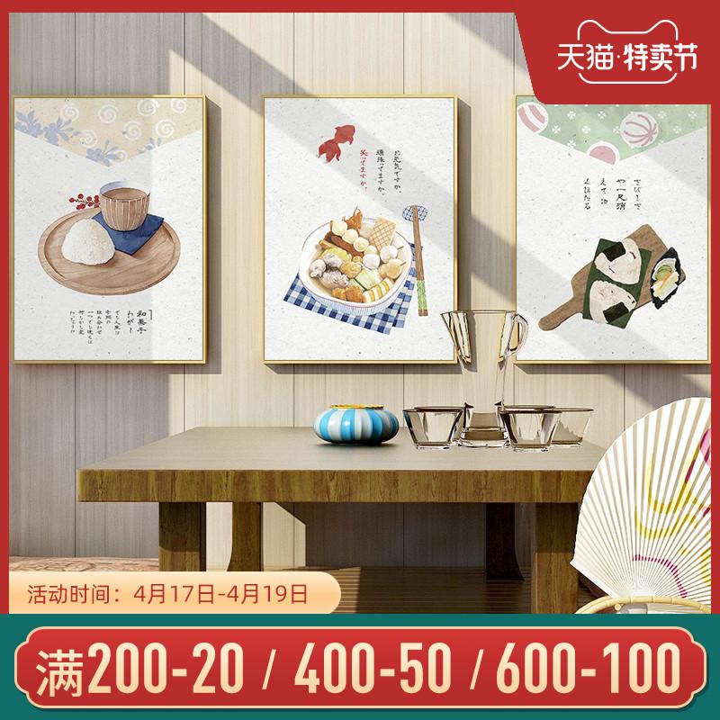 Японское искусство Артикул 591535761613