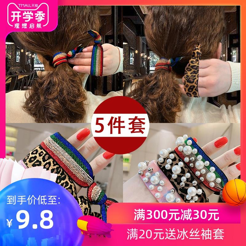 头绳女网红ins韩版像橡皮筋发圈可爱手链两用彩虹豹纹扎头发皮套