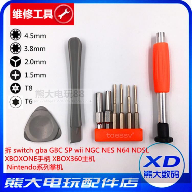 Переключатель ручек XBOXONE WIIU NGC GBA NGC N64 NES Разборка отвертки комплект инструмент