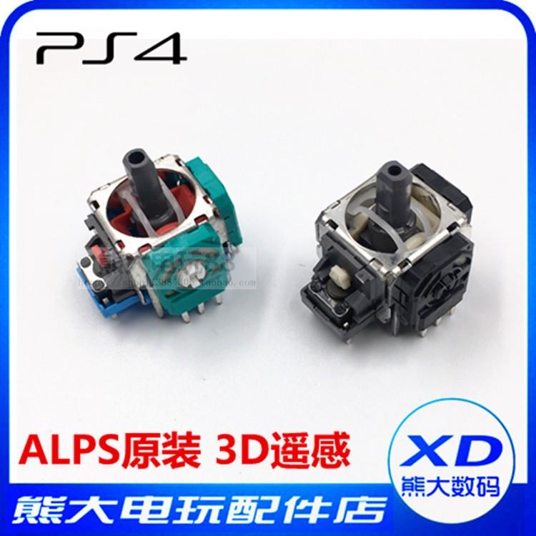 Абсолютно новый оригинальный PS4 обрабатывать 3D рокер PS4 беспроводной контроллер PS4 обрабатывать ударная волна поляк служба монтаж