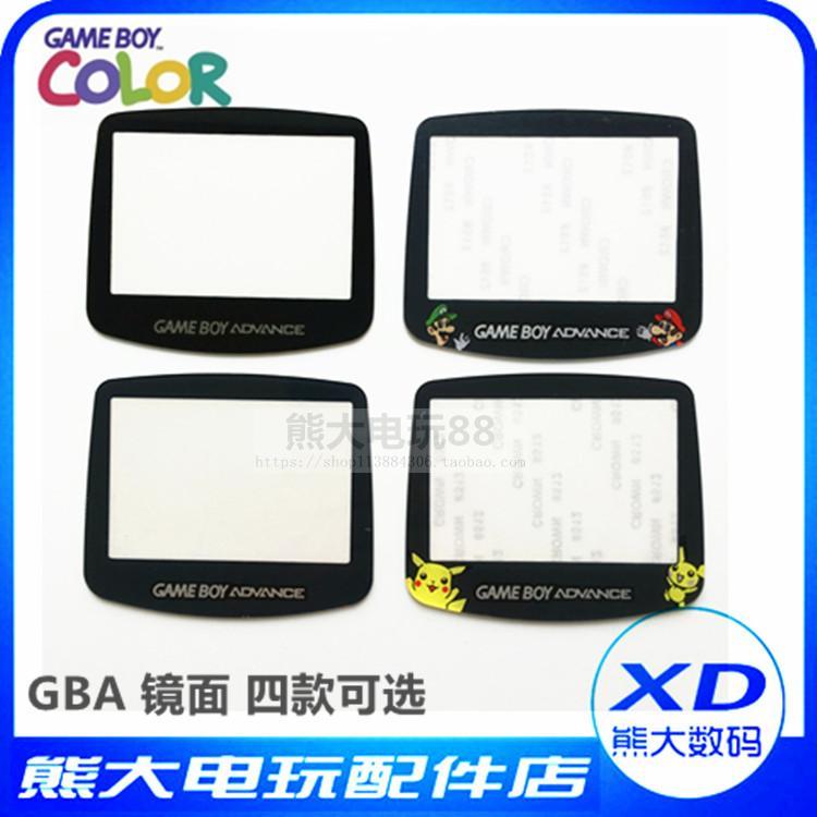 Игровой экран Advance Glass зеркало Стекло игровой консоли GBA зеркало Защита от царапин