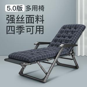 折叠椅子办公室午休冬夏两用午睡床