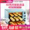 Hauswirt/海氏 C45电烤箱家用烘焙蛋糕多功能40L迷你全自动大容量