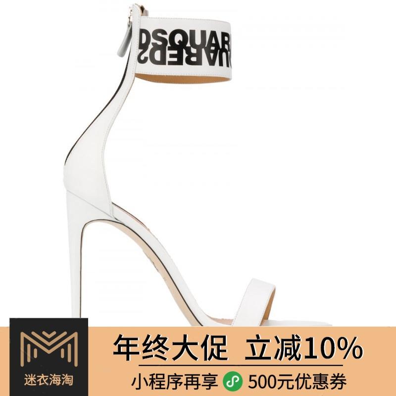 包税6.5折代购Dsquared2D二次方女裹踝带凉鞋