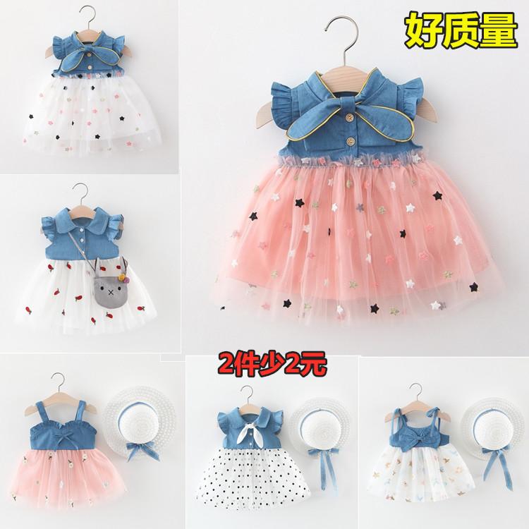 女宝宝连衣裙子夏装0小童公主裙1夏天2婴儿衣服女童吊带汉服裙3岁
