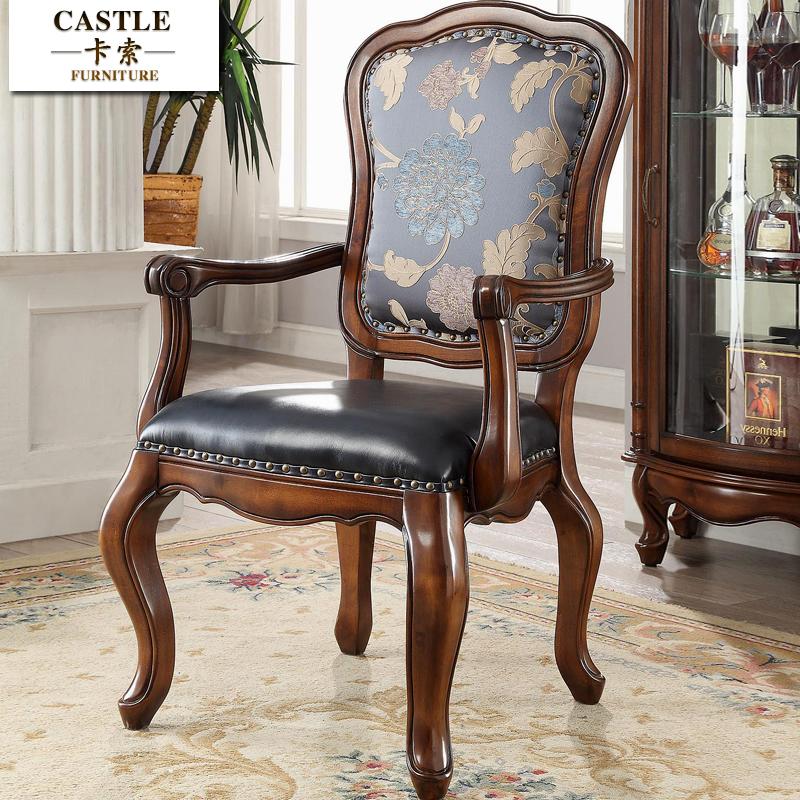欧式餐椅真皮复古扶手靠背椅实木家用休闲电脑椅美式书房椅子书椅