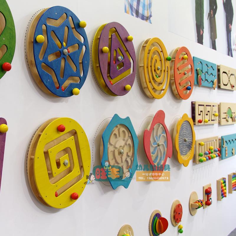 包邮 墙面游戏 早教中心幼儿园益智玩具墙壁玩具操作板墙饰