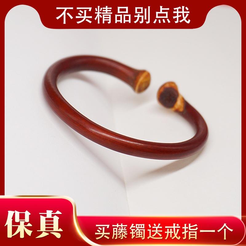 正宗西藏收藏级鸡血藤手镯女无节开口纯手工木镯子送女友礼物正品