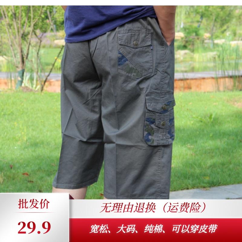 夏季薄款中年男七分裤短裤爸爸装中裤中老年人男士7分裤沙滩裤子