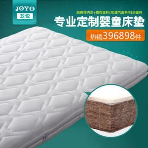 婴儿3e可定制可拆洗软硬椰棕床垫