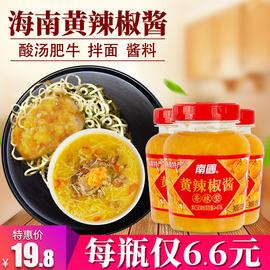 南国食品海南土特产黄灯笼辣椒酱香辣135gx3瓶剁椒酱酸汤肥牛三亚