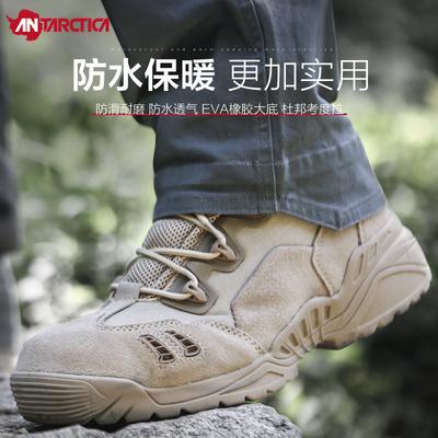 户外作战靴男低帮徒步防水登山鞋超兵冬季战术靴陆战靴作战训练鞋