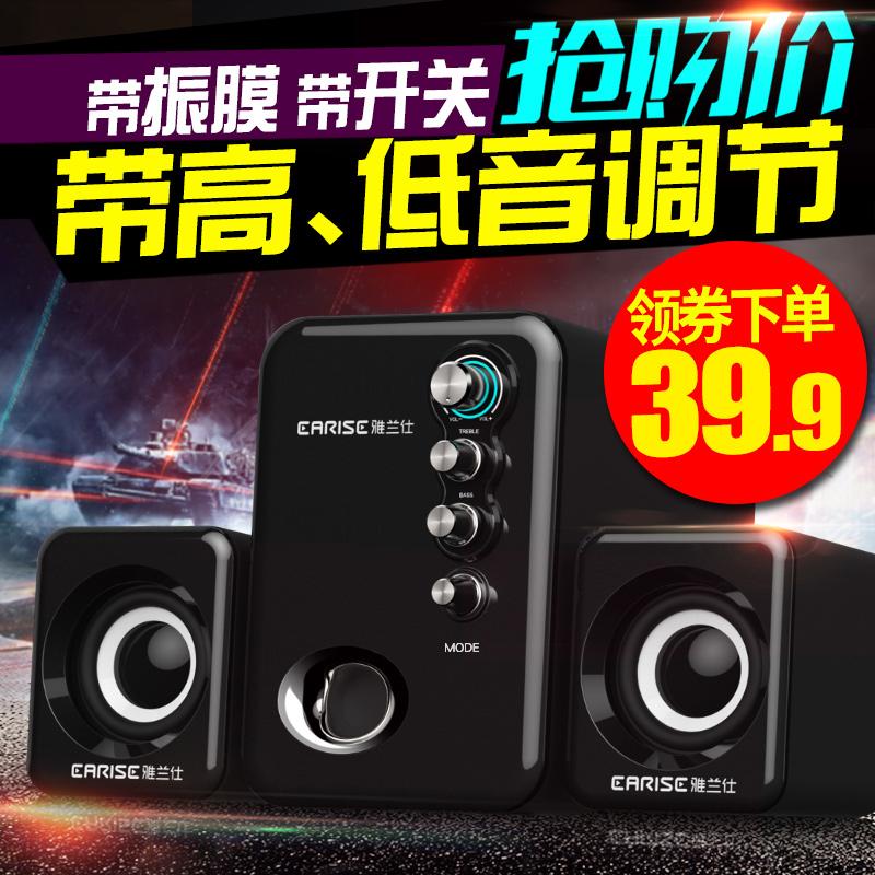 EARISE/雅兰仕 Q8笔记本电脑音响家用台式机小音箱迷你超重低音炮影响有线USB2