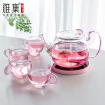 雅集茶具花神壶耐热玻璃泡茶壶花茶壶花草茶具家用办公保温套装
