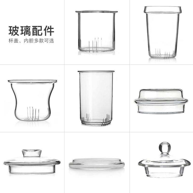 雅集三件式玻璃杯�^�V�饶�杯�w 耐�岵AП�花茶��饶�
