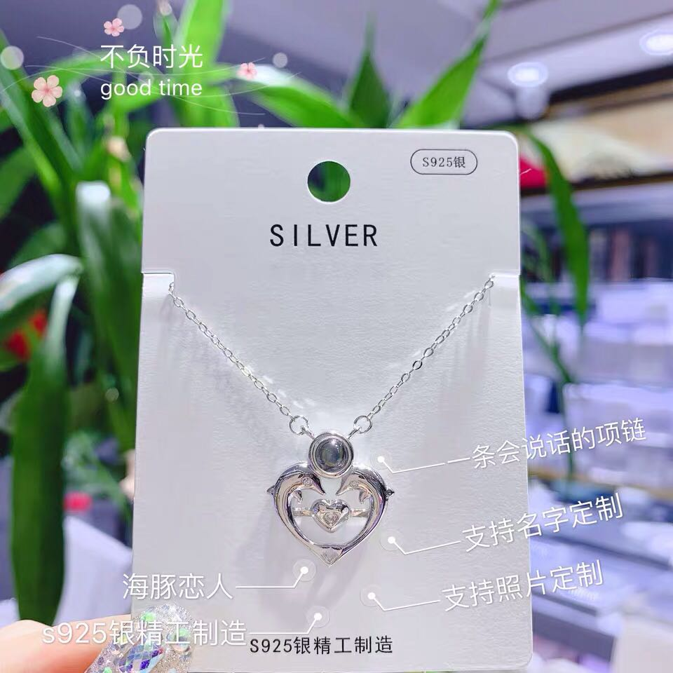 S925 silver couple photo custom clavicle chain dolphin projection lettering Necklace birthday Valentines Day Photo gift