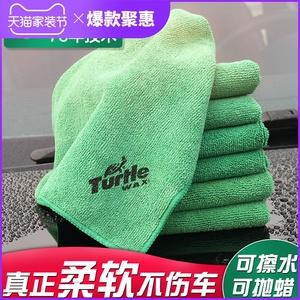 洗车毛巾擦车布专用巾汽车用吸水加厚不掉毛留痕内饰抹布用品套装