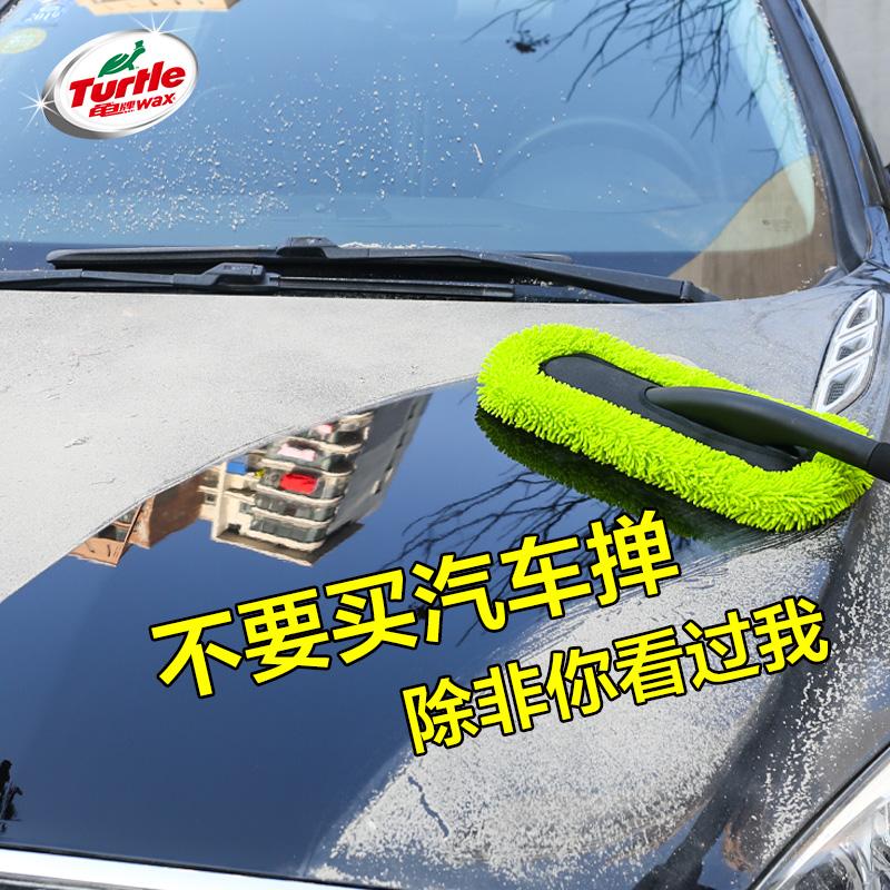 汽车掸子除尘掸车擦车拖把扫车灰尘神器车用刷子洗车清洁毛刷用品
