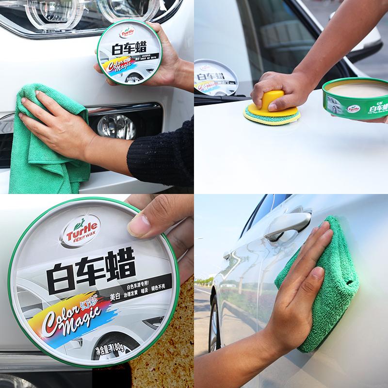龟牌汽车蜡抛光打腊去污上光养护黑白色车专用蜡车用镀膜通用修复