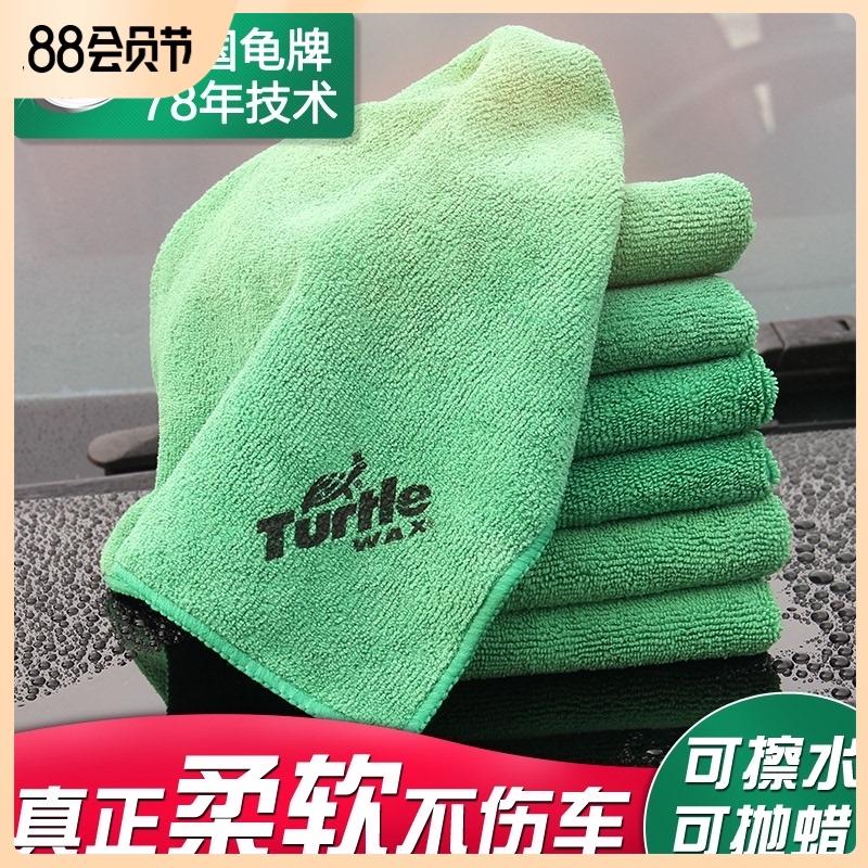 龟牌洗车毛巾擦车抹布汽车专用不掉毛加厚吸水内饰非鹿皮工具用品