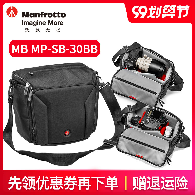 曼富图 MB MP-SB-30BB 单肩摄影包数码单反相机包 Pro包