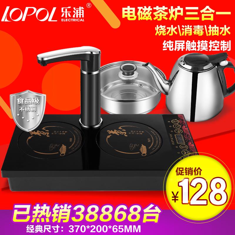 Музыка прибрежный пузырь чай электромагнитный чай печь автоматическая sheung-шуй электрическое отопление чайник привлечь добавьте воду чайный сервиз чайная церемония установите усилие сжигать чайник