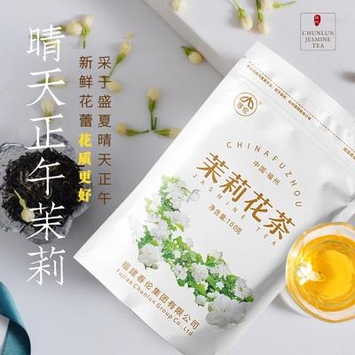 春伦茶叶福州茉莉花茶散装一级大白毫罐装新茶福建茶叶浓香型100g