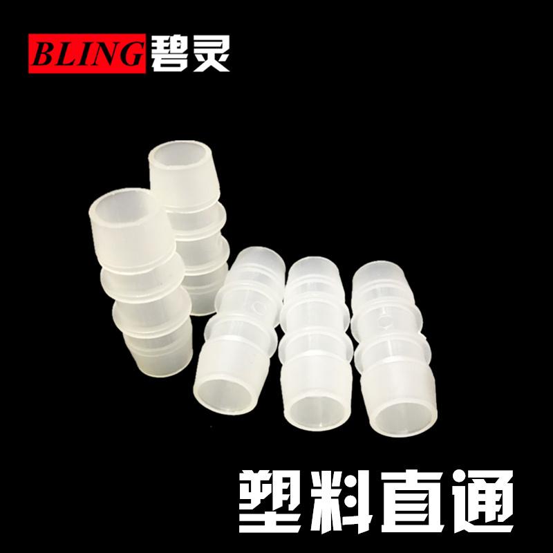 Пластик прямо два через прямой сокращение шланг соединитель сокращение прямо пагода соединитель размер адаптер
