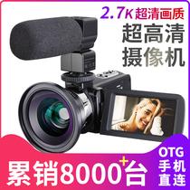 数码摄像机高清家用DV数码照相机专业旅游婚庆快手直播自拍 录像