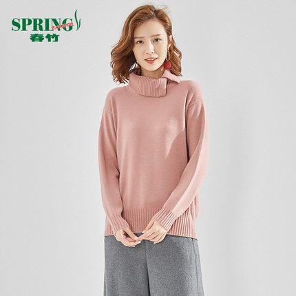 羊毛衫中长款女 宽松半高领图片