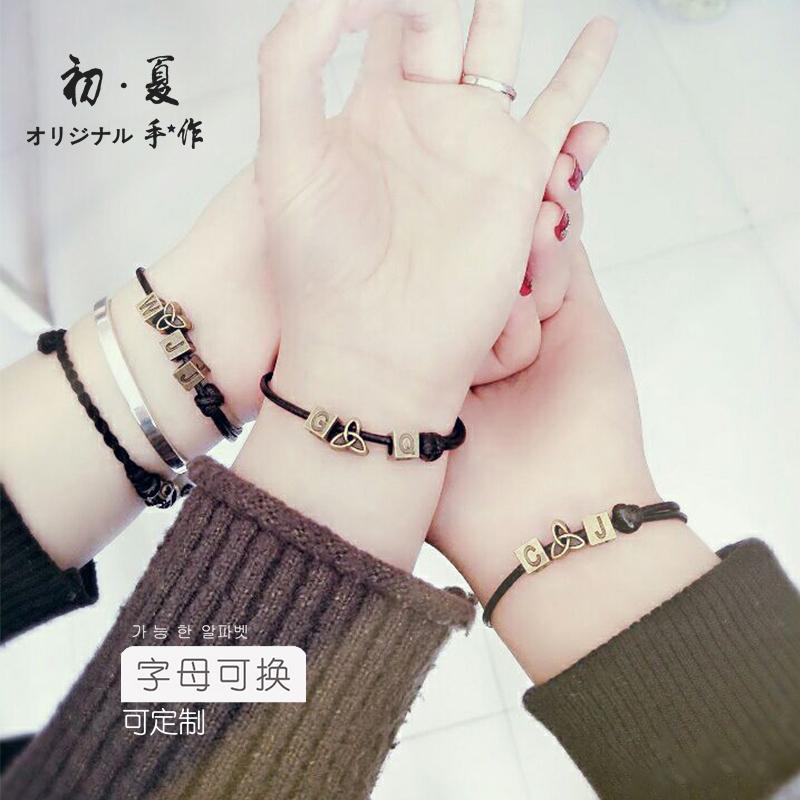 diy定制字母情侣手链 韩版复古百搭学生班级闺蜜男女手绳个性礼物